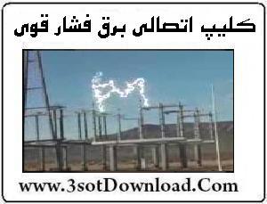 Electroshock - 3sotDownload.Com
